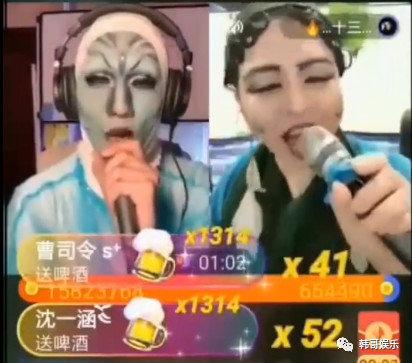 韩佩泉激战十三姨,表哥夸赞刘妈有格局,从未挑理走红毯