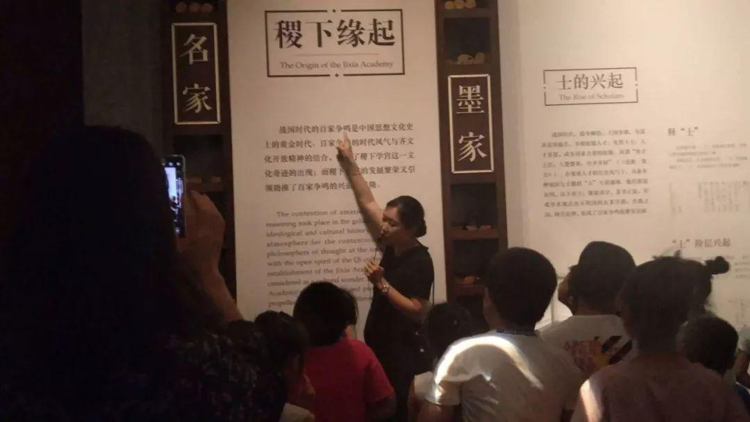 二年级五班:开展走进齐文化博物馆研学实践活动