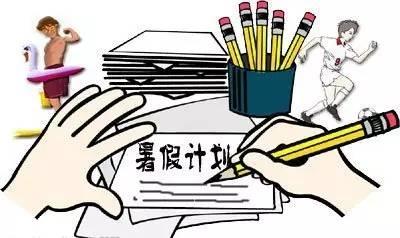 定西SEO_暑假中小學語文知識點歸納!請收藏!