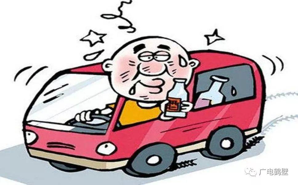 鹤壁交警曝光近期一批交通违法行为,来看看都有哪些?