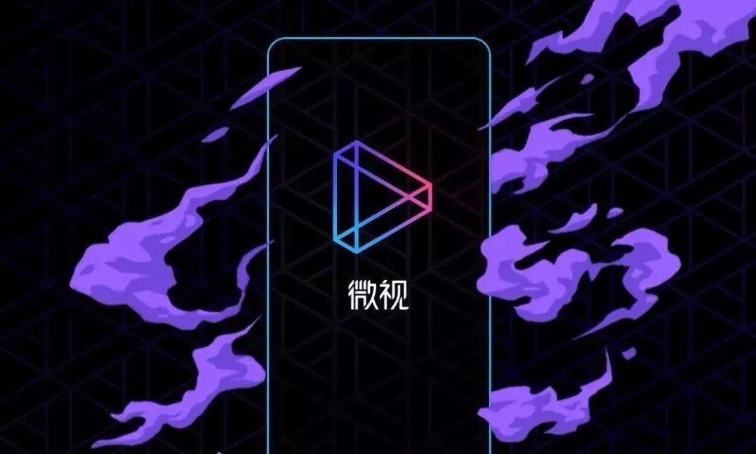 解锁「30秒朋友圈视频」,微视用一场挑战赛吹响「视频社交」号角