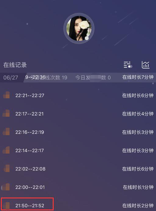 """范冰冰李晨分手張馨予""""太關心""""露馬腳 社交平臺上線21次"""