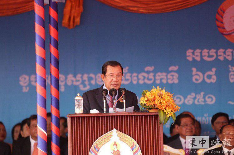 柬埔寨首相:以主权换外国援助,