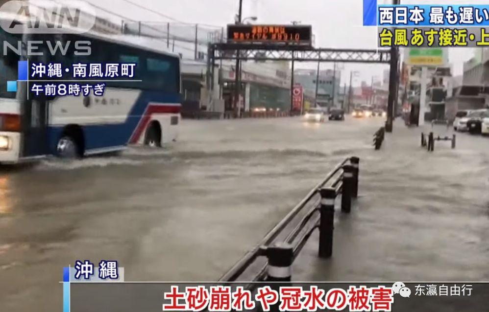 電車 台風