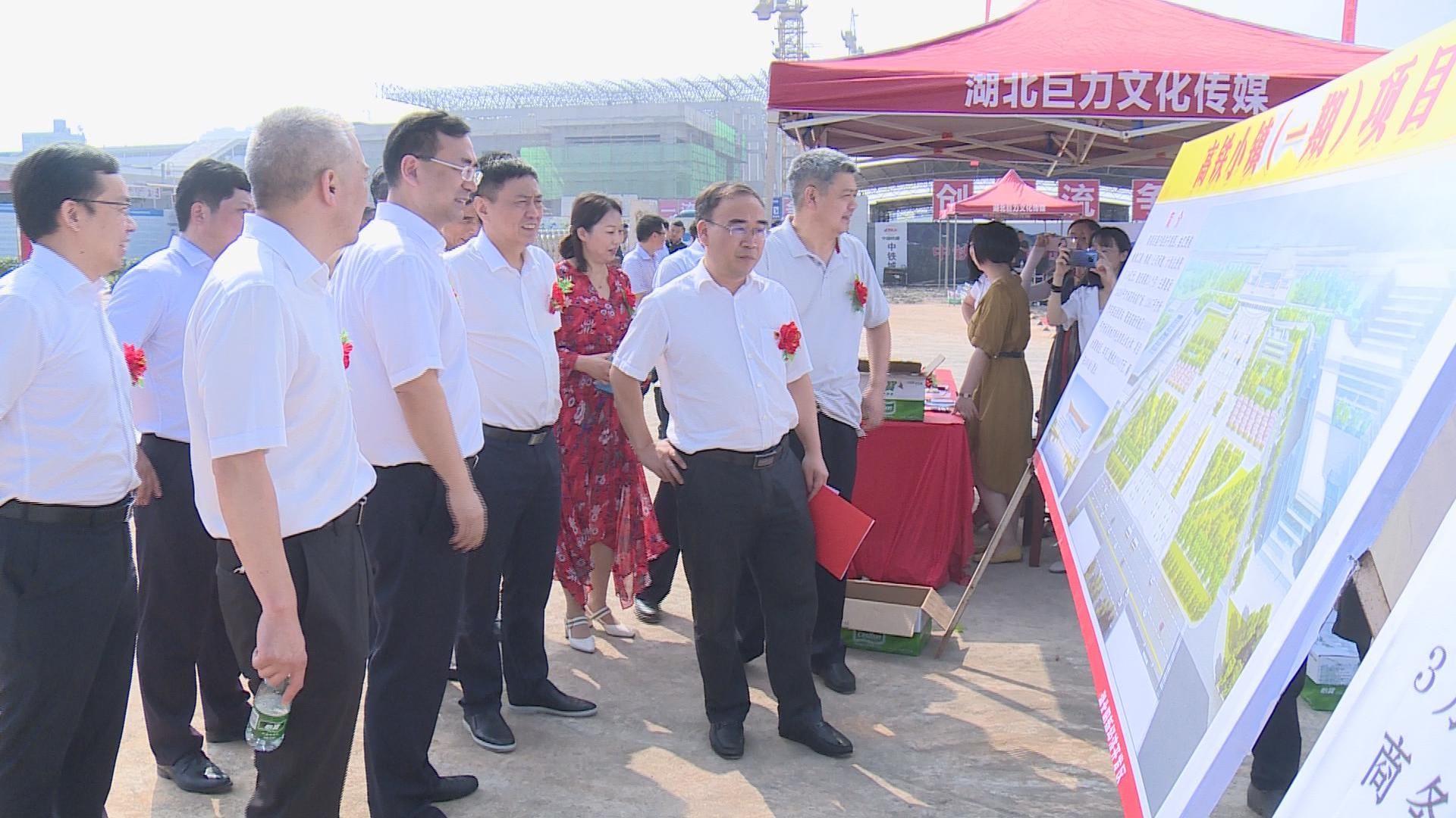 计划总投资21.3亿元,阳新县6个重大项目集中开工