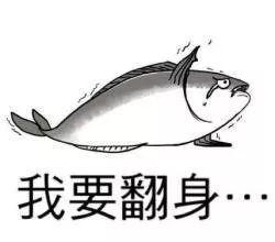 【重大消息】南昌确定不再提前出课题鹰潭面试形式改为试讲!