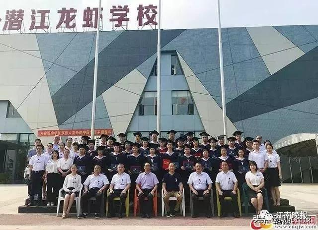 http://www.jiaokaotong.cn/kaoyangongbo/161092.html