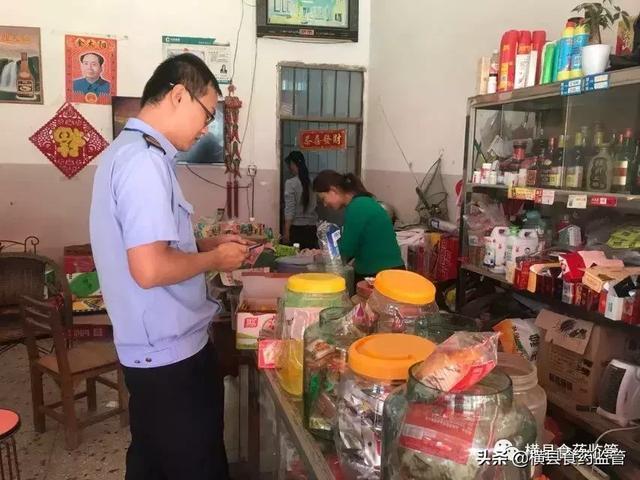 横县皮皮v皮皮管理局确保中高考期间食品安全零事故怎么播市场虾图片