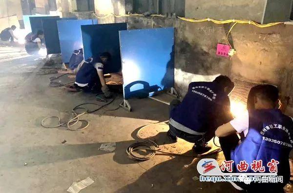 河曲县举行全民技能提升工程(电焊工)就业培训