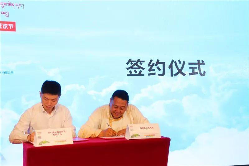 全球通2娱乐:明星网红助力县委书记站台~