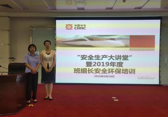 中国中车安全生产大讲堂应急志愿者在行动