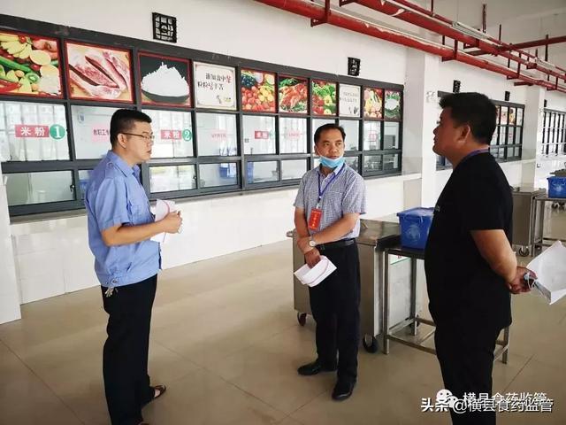 横县市场v市场管理局确保中高考期间食品安全零事故桂林的罗汉果作文图片