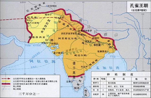 春秋时期各国人口_在不同历史时期,地表最强的国家都是谁?古中国五次登榜却非 ...