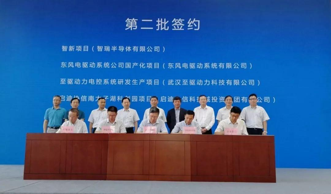 东风有限新能源驱动电机国产化项目正式落户武汉经开区