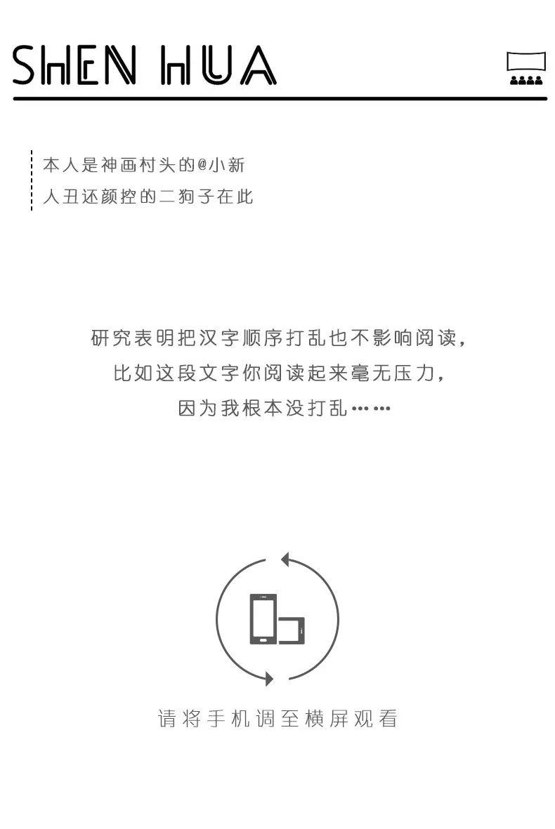 漢字 米花