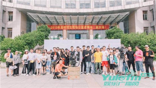 电影《写给往昔的未来》在浙江丽水正式开机