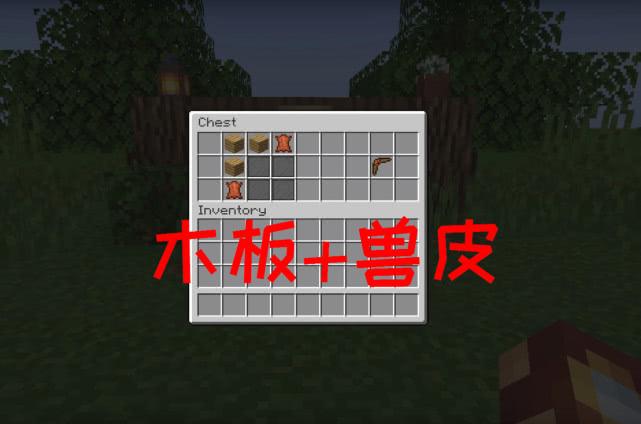 我的世界:游戏中本该存在的远程武器,会自动返回玩家手里!