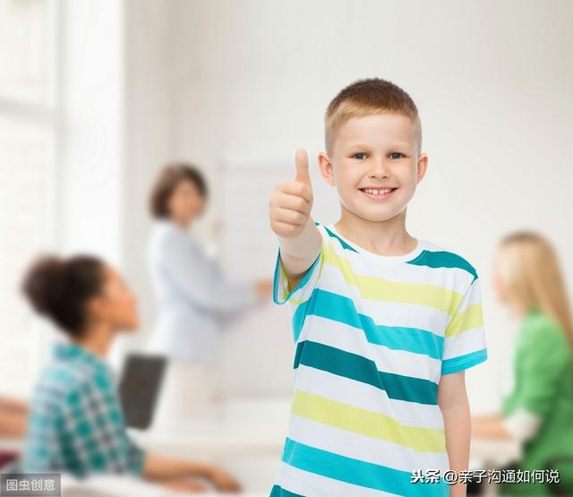 孩子犯錯不服管怎麼辦?「八大金句」讓孩子口服心服