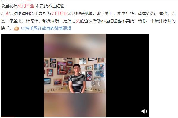 九州娱乐:快手网红方丈的丈门将于629举