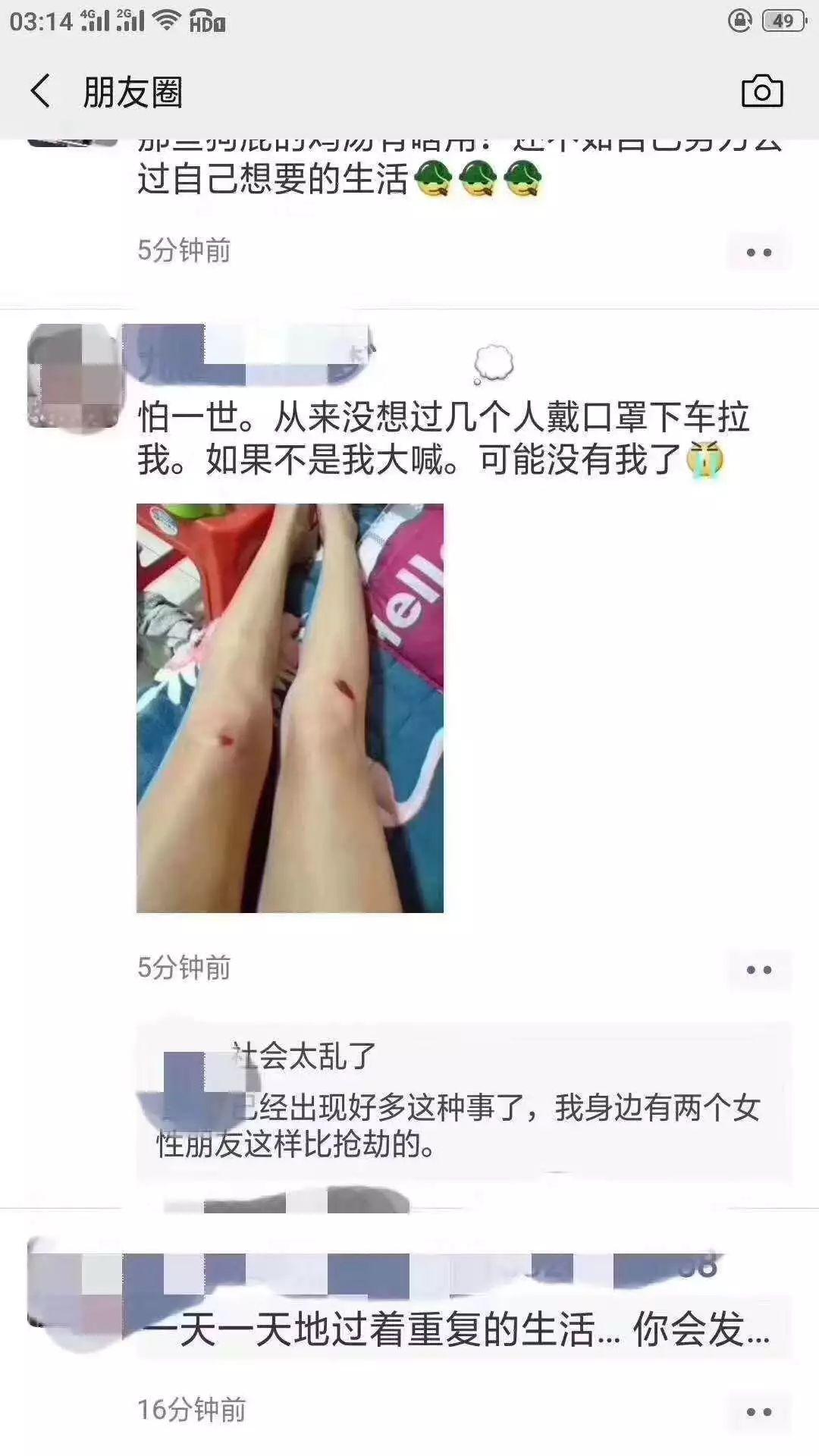 http://www.880759.com/youxiyule/7472.html