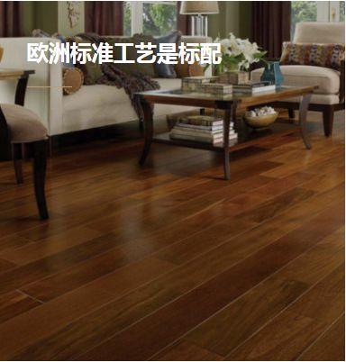 高端定制地板|三层实木地板|地热锁扣实木地板