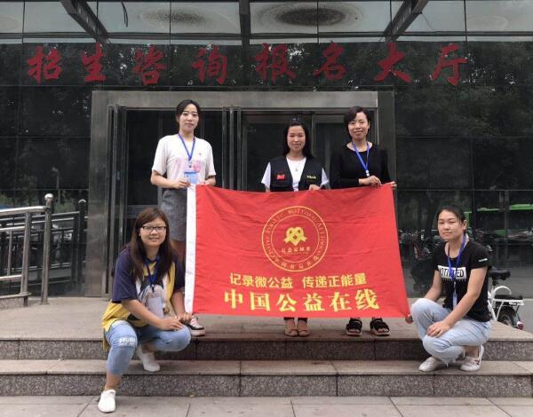 中国公益在线牛城爱心工作站圆孤儿上学之梦