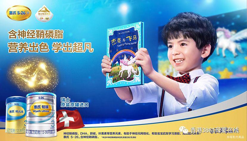 热卖的港版奶粉大揭秘!香港3861教您这样给宝宝选奶粉