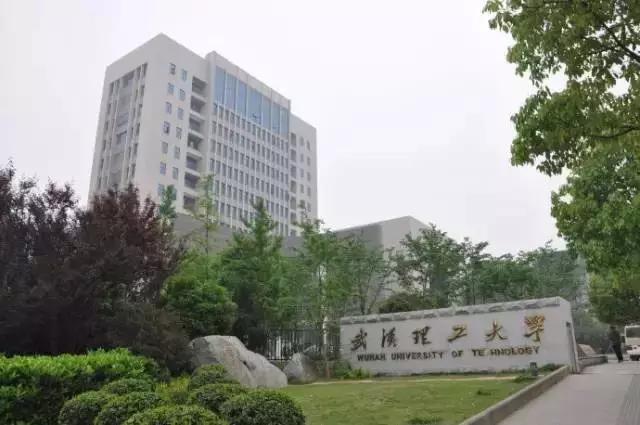 中國12所優質潛力高校盤點,附優勢專業!