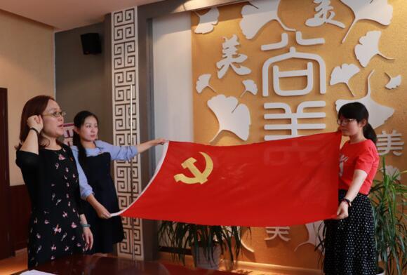 山东莒县第一实验小学党总支召开庆祝建党98周年党员大会