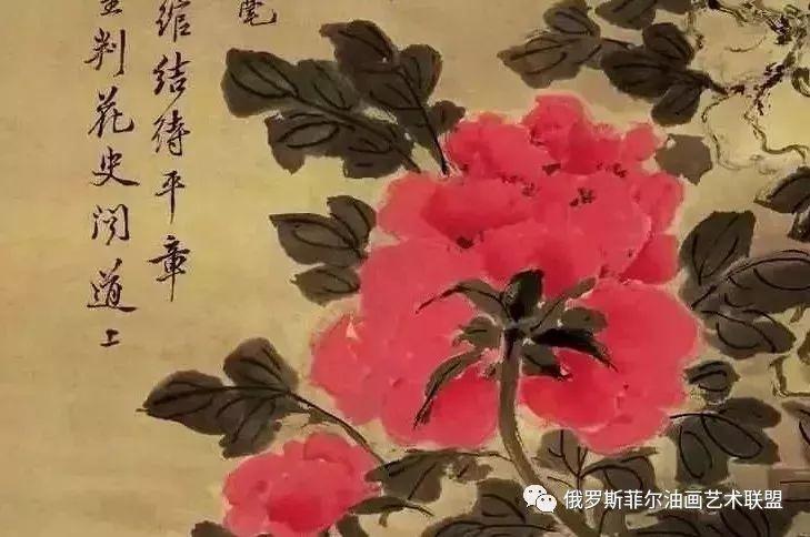 牡丹以水墨钩花点叶,花瓣赋彩,不求艳丽,却见笔墨功夫.图片