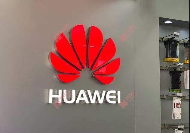 中美元首会晤更多细节来了!特朗普称美国企业可继续向华为供货,中方回应