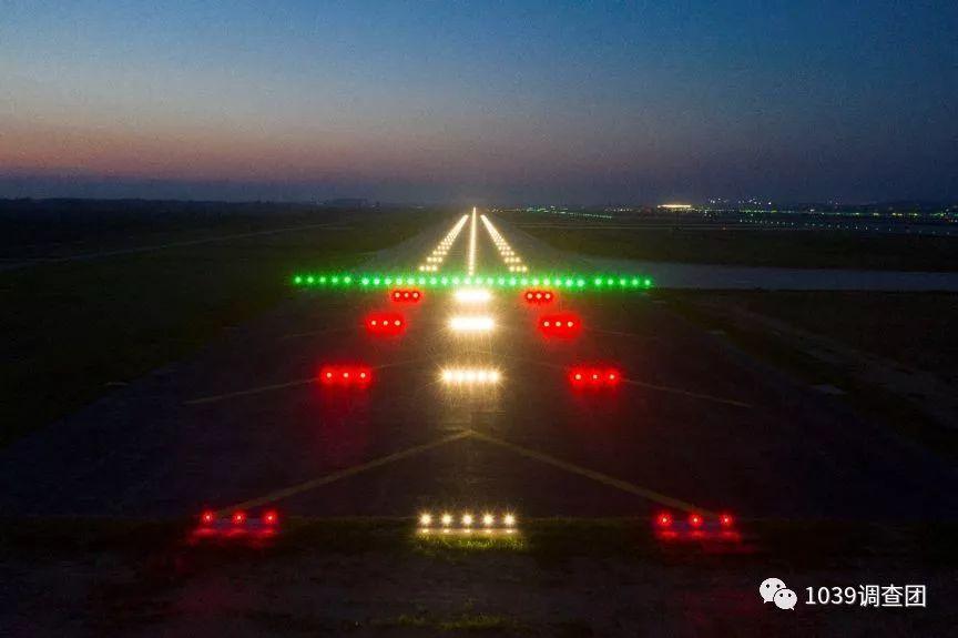 大兴机场跑道助航灯光