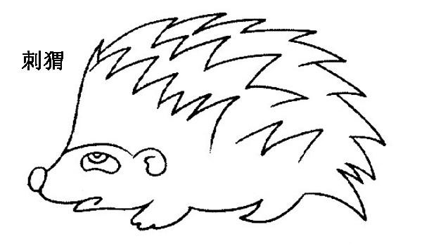一笔一画学简笔画   简笔画合集   动物简笔画