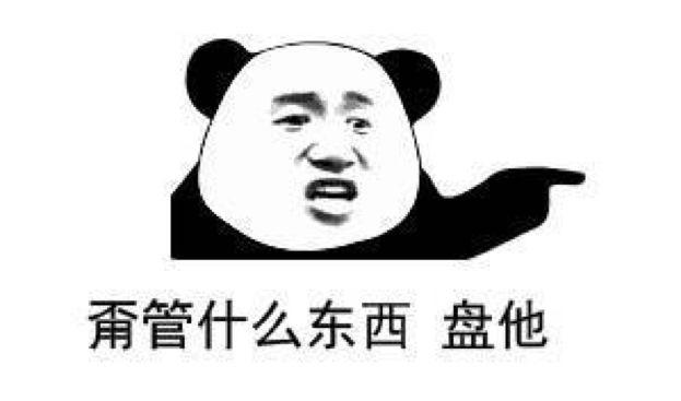 中亿娱乐:德云社只闻其声