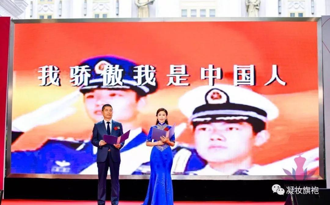 独家现场:第40届世界丽人大赛上海区正式启动