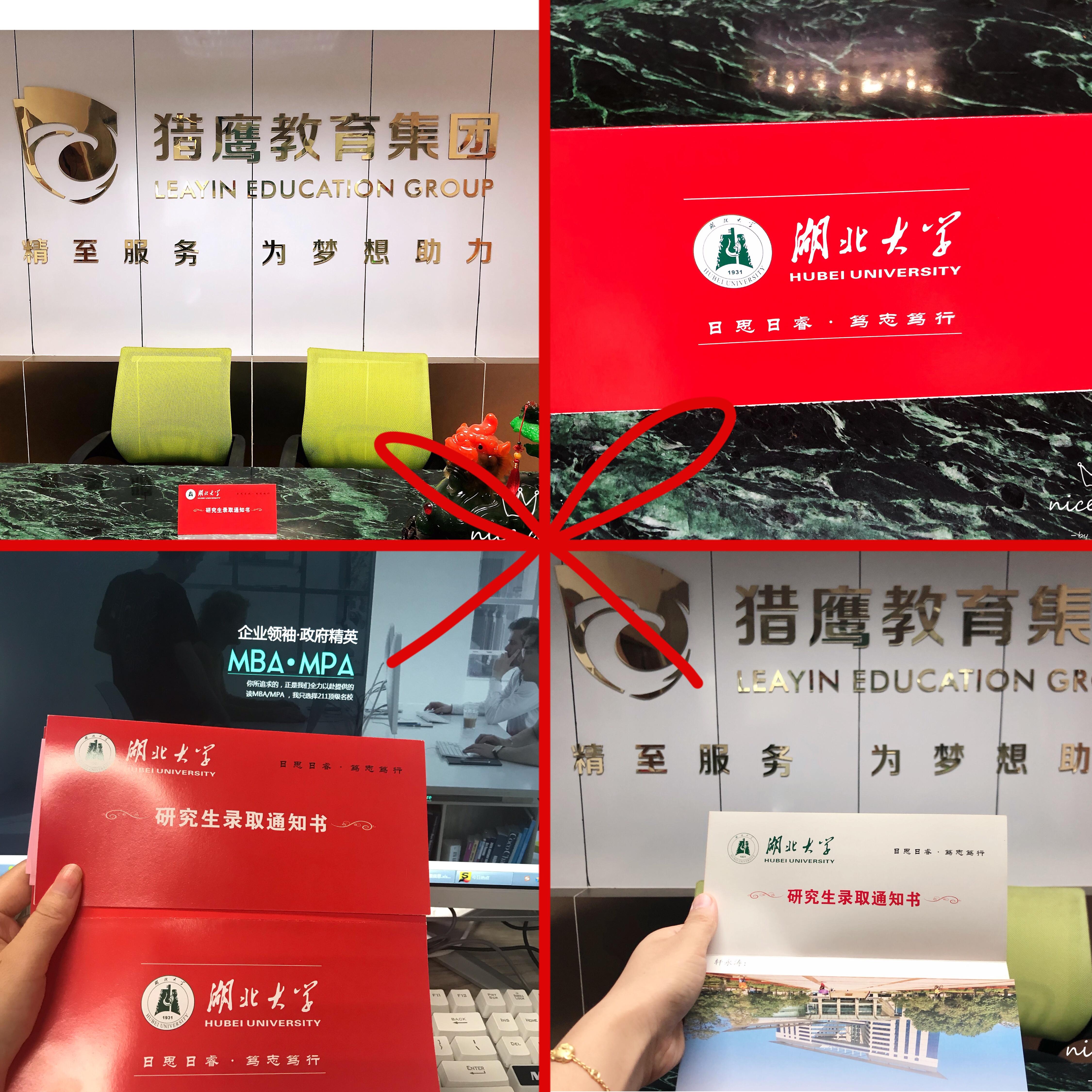 华南教育网:2020年华南地区考研形势分析