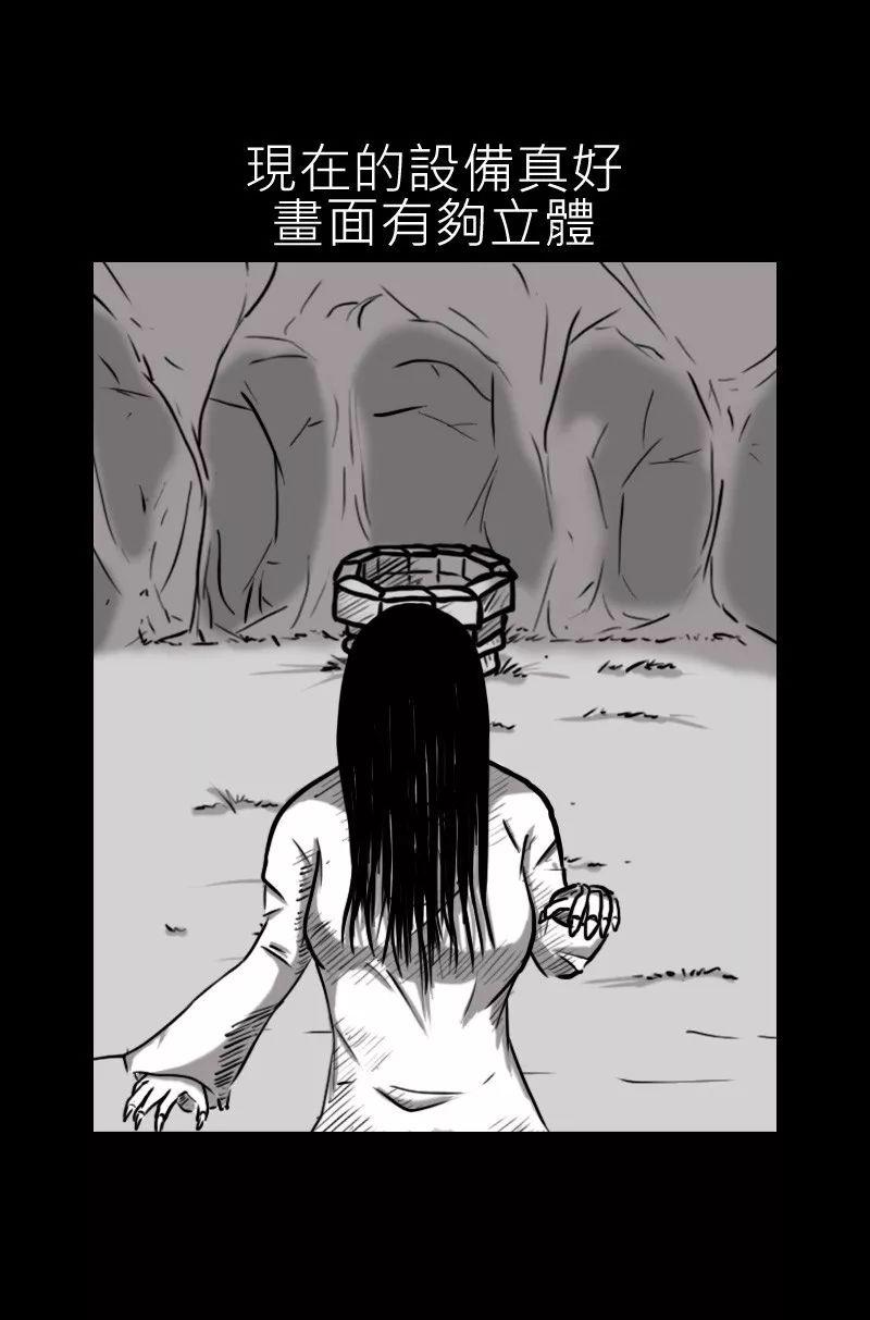 vr看贞子,是真的不怕死图片