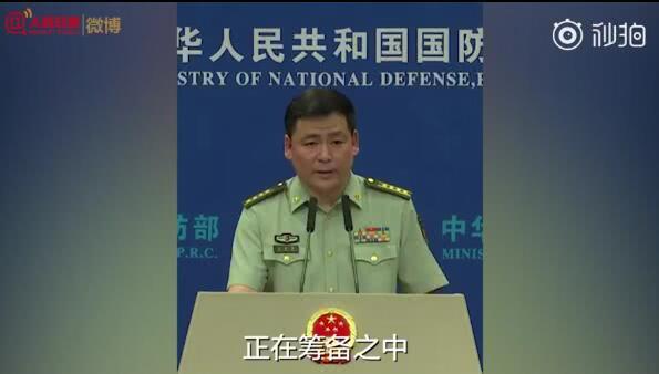 国防部:国庆阅兵正在筹备之中