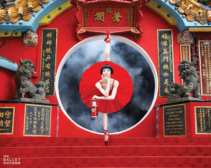 香港芭蕾舞團新宣傳海報就是這么接地氣...