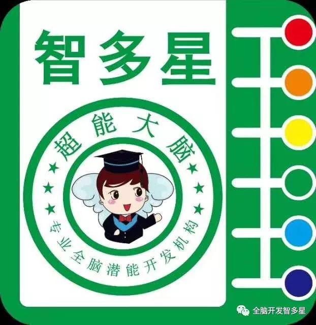 政协委员李静:幼儿园去小学化不是让孩子不认字不写字不算数