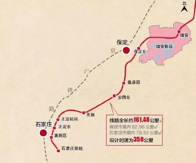 (石雄城际铁路规划图)