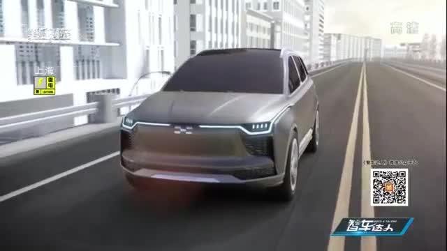 探索2019亚洲消费电子展汽车领域丨智车达人