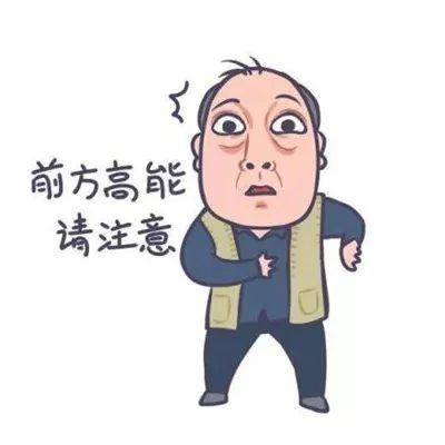 http://www.ncchanghong.com/nanchongjingji/14694.html