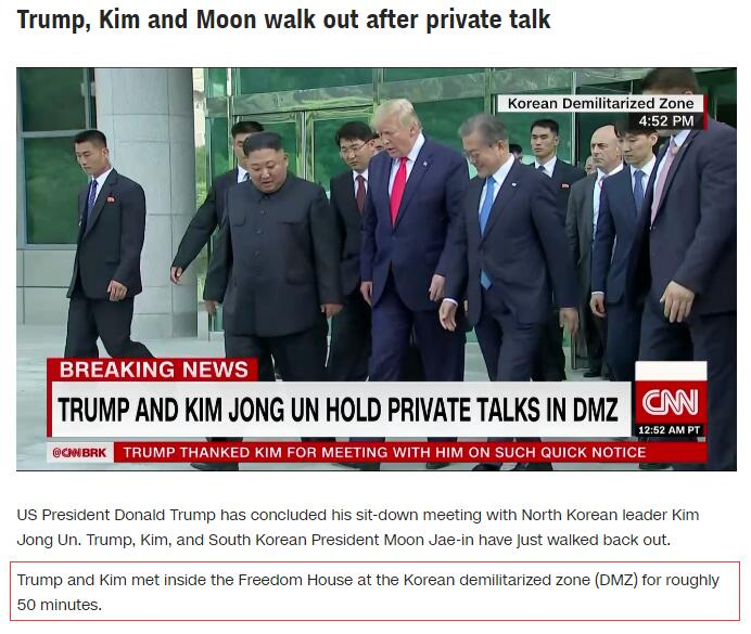 """金正恩与特朗普在""""三八线""""短暂会面"""