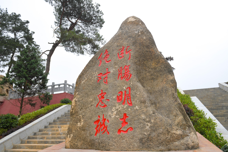 绝对忠诚:断肠师长陈树湘的生命倒计时