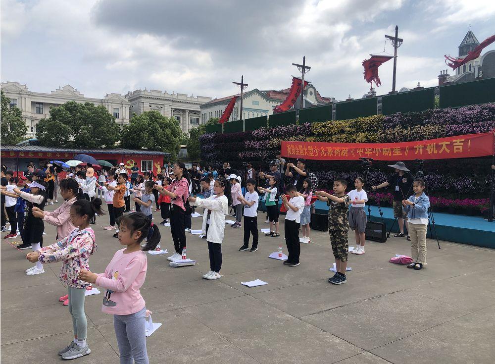 少儿系列剧《中华小剧星》在象山影视城神雕广场开机