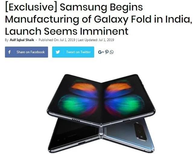传三星Galaxy Fold折叠手机已在印度投产