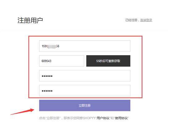 WWW_B7YY_COM_平台卖家如何转型shopyy独立站,运营思路深度讲解