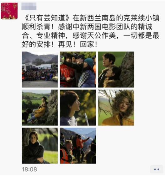 冯小刚新片国外杀青,主演《芳华》后再度合作共现凄美爱情