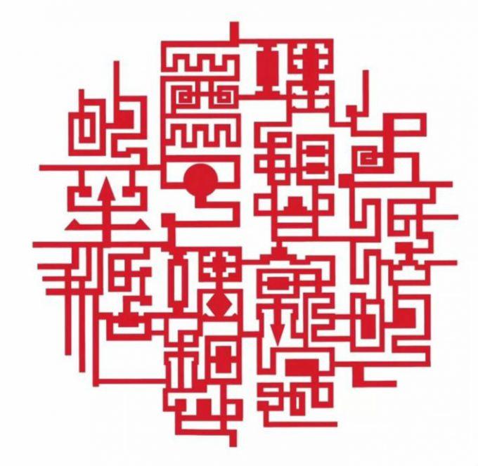 铜川张涛论文入选第五届全球创意产业研讨会